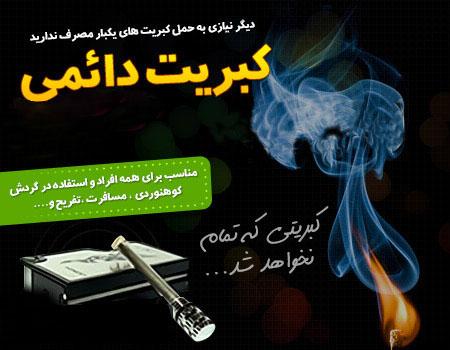 http://www.harajiha.ir/pic/uploads/1516180238.jpg