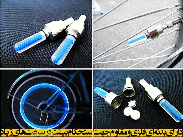 http://www.harajiha.ir/pic/uploads/1516631162.jpg
