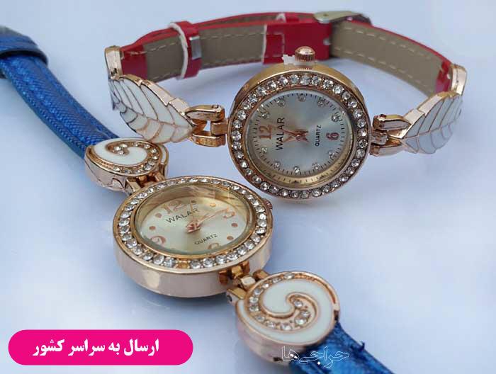 http://www.harajiha.ir/pic/uploads/1516773719.jpg