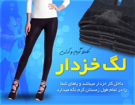 http://www.harajiha.ir/pic/uploads/1516882244.jpg