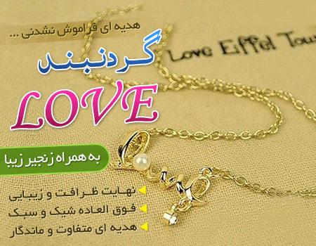 http://www.harajiha.ir/pic/uploads/1517305926.jpg