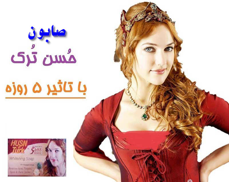 http://www.harajiha.ir/pic/uploads/1517383052.jpg