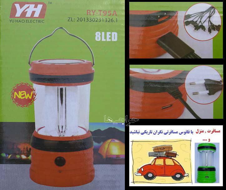 http://www.harajiha.ir/pic/uploads/1517648058.jpg
