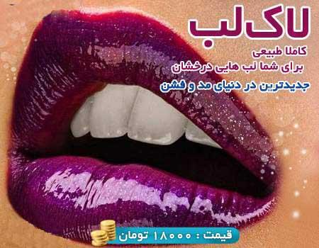 http://www.harajiha.ir/pic/uploads/1517788933.jpg