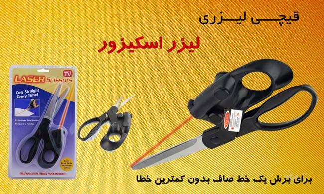 http://www.harajiha.ir/pic/uploads/1517948626.jpg