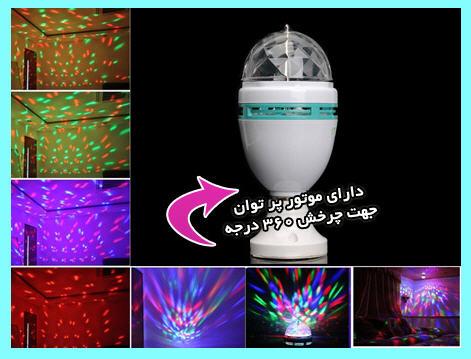 http://www.harajiha.ir/pic/uploads/1518182973.jpg