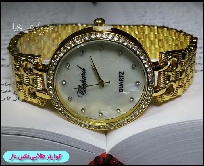 http://www.harajiha.ir/pic/uploads/1518277222.jpg