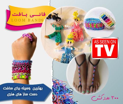 http://www.harajiha.ir/pic/uploads/1518501868.jpg