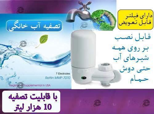 http://www.harajiha.ir/pic/uploads/1518658056.jpg