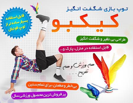 http://www.harajiha.ir/pic/uploads/1518727533.jpg