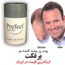 http://www.harajiha.ir/pic/uploads/1518781023.jpg