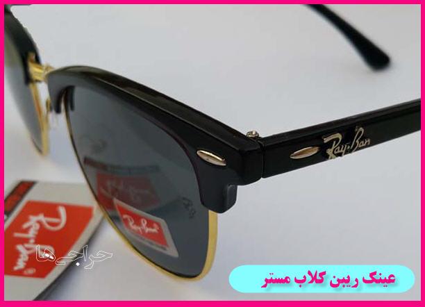 http://www.harajiha.ir/pic/uploads/1518819302.jpg