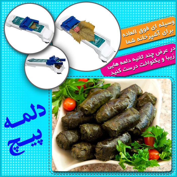 http://www.harajiha.ir/pic/uploads/1519025204.jpg