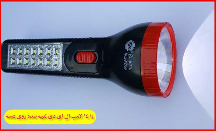 http://www.harajiha.ir/pic/uploads/1519111711.jpg