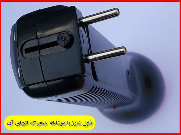 http://www.harajiha.ir/pic/uploads/1519206546.jpg