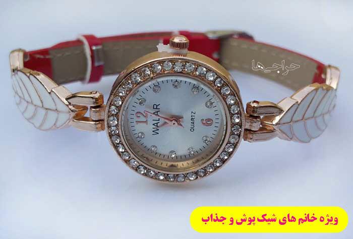 http://www.harajiha.ir/pic/uploads/1519399011.jpg