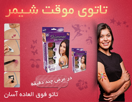 http://www.harajiha.ir/pic/uploads/1519862403.jpg