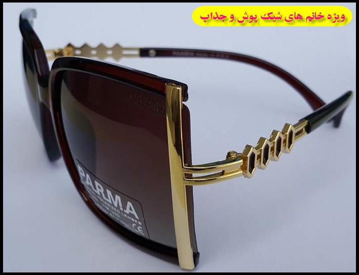 http://www.harajiha.ir/pic/uploads/1520159842.jpg