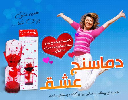 http://www.harajiha.ir/pic/uploads/1520335680.jpg