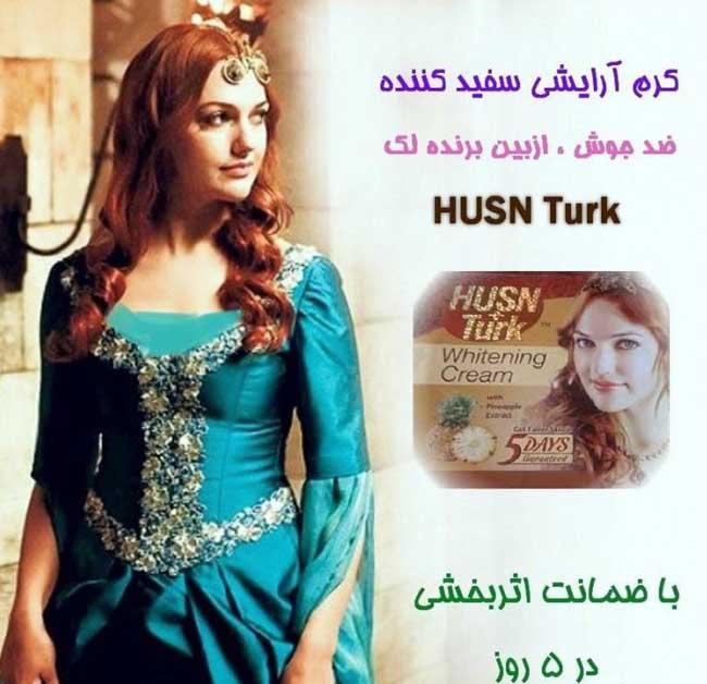 http://www.harajiha.ir/pic/uploads/1520826980.jpg