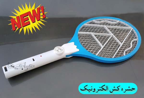 http://www.harajiha.ir/pic/uploads/1520862940.jpg