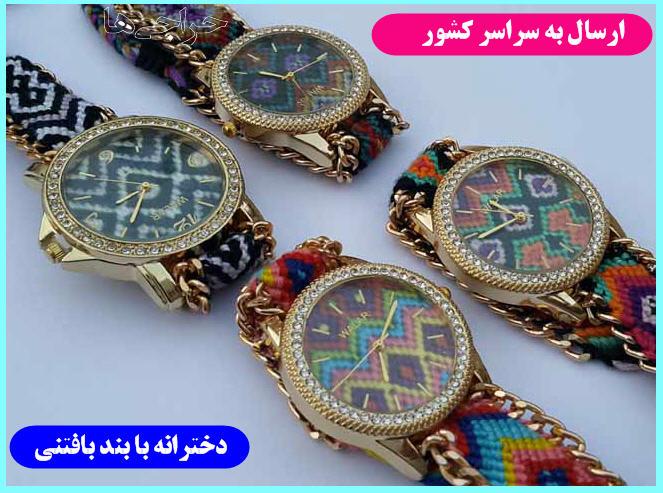 http://www.harajiha.ir/pic/uploads/1520912926.jpg