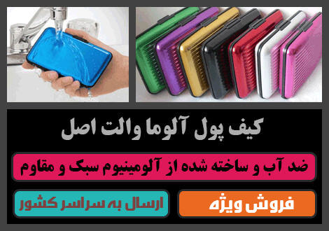 http://www.harajiha.ir/pic/uploads/1521177510.jpg