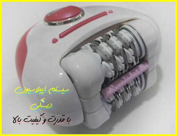 http://www.harajiha.ir/pic/uploads/1521261307.jpg