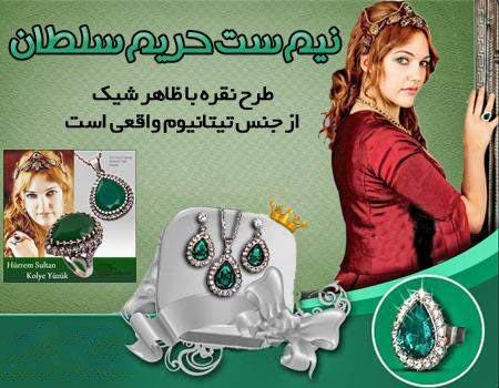 http://www.harajiha.ir/pic/uploads/1521398616.jpg