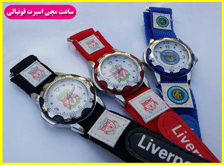 http://www.harajiha.ir/pic/uploads/1521542674.jpg