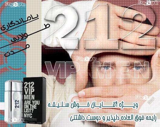 http://www.harajiha.ir/pic/uploads/1521955208.jpg