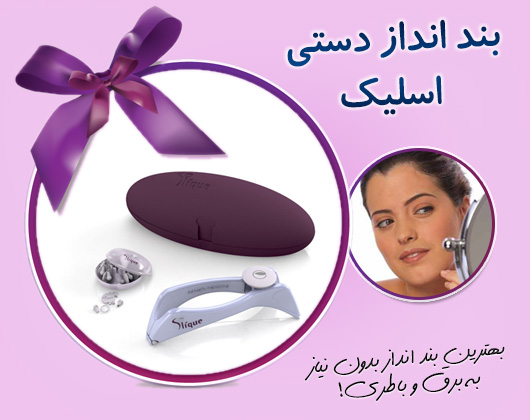 http://www.harajiha.ir/pic/uploads/1522003558.jpg