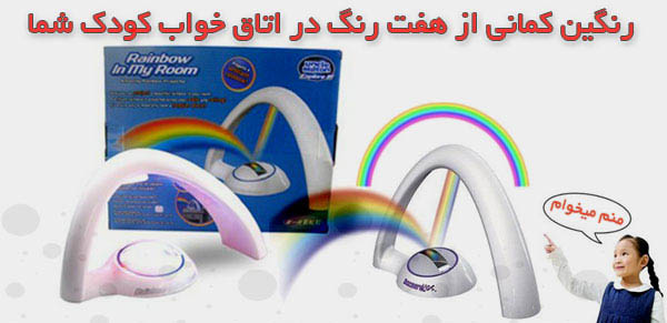 http://www.harajiha.ir/pic/uploads/1522038249.jpg