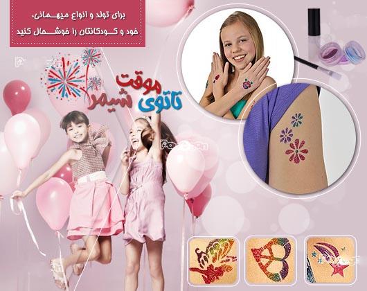 http://www.harajiha.ir/pic/uploads/1522190328.jpg