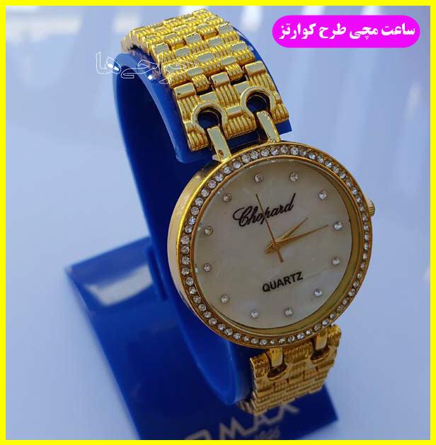 http://www.harajiha.ir/pic/uploads/1522585509.jpg