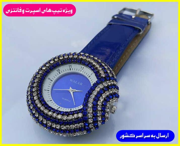 http://www.harajiha.ir/pic/uploads/1522634109.jpg