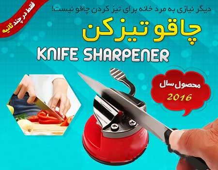 http://www.harajiha.ir/pic/uploads/1522692761.jpg