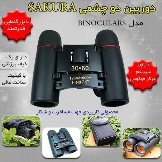 http://www.harajiha.ir/pic/uploads/1522869000.jpg
