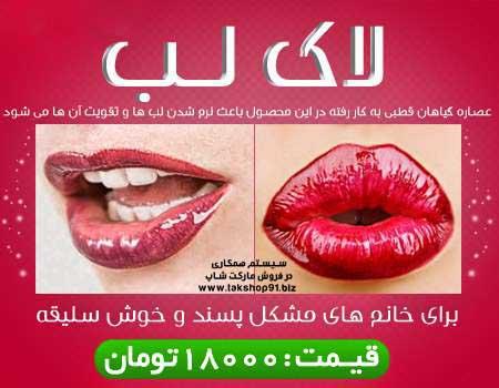 http://www.harajiha.ir/pic/uploads/1524318965.jpg