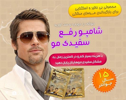 http://www.harajiha.ir/pic/uploads/1524351612.jpg