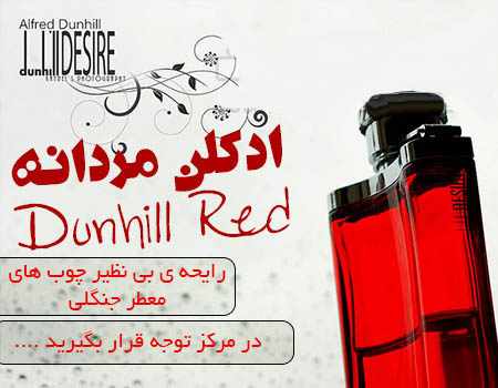 http://www.harajiha.ir/pic/uploads/1524614303.jpg