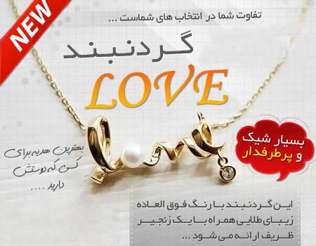 http://www.harajiha.ir/pic/uploads/1524642794.jpg