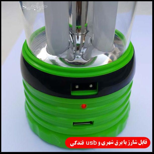 http://www.harajiha.ir/pic/uploads/1524713686.jpg