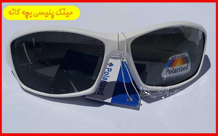 http://www.harajiha.ir/pic/uploads/1525601427.jpg