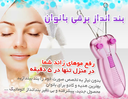 http://www.harajiha.ir/pic/uploads/1525642943.jpg