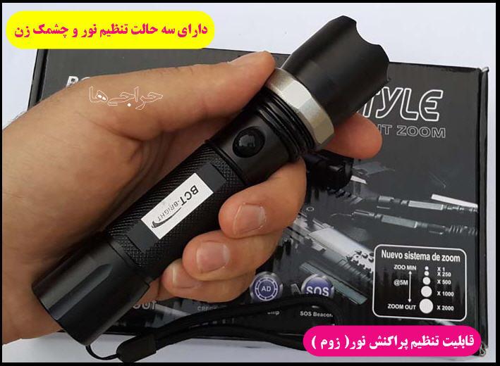 http://www.harajiha.ir/pic/uploads/1525676960.jpg