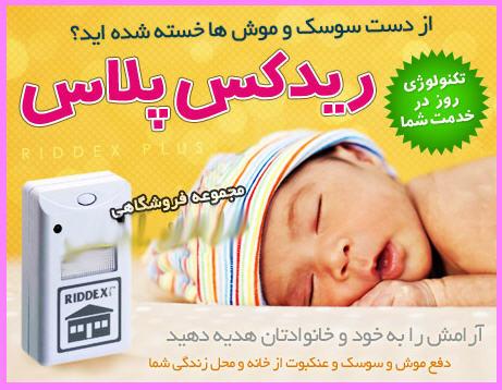 http://www.harajiha.ir/pic/uploads/1525880605.jpg