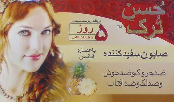 http://www.harajiha.ir/pic/uploads/1526028977.jpg