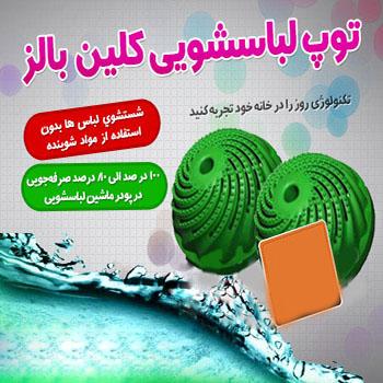 http://www.harajiha.ir/pic/uploads/1526085622.jpg