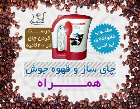 http://www.harajiha.ir/pic/uploads/1526159258.jpg